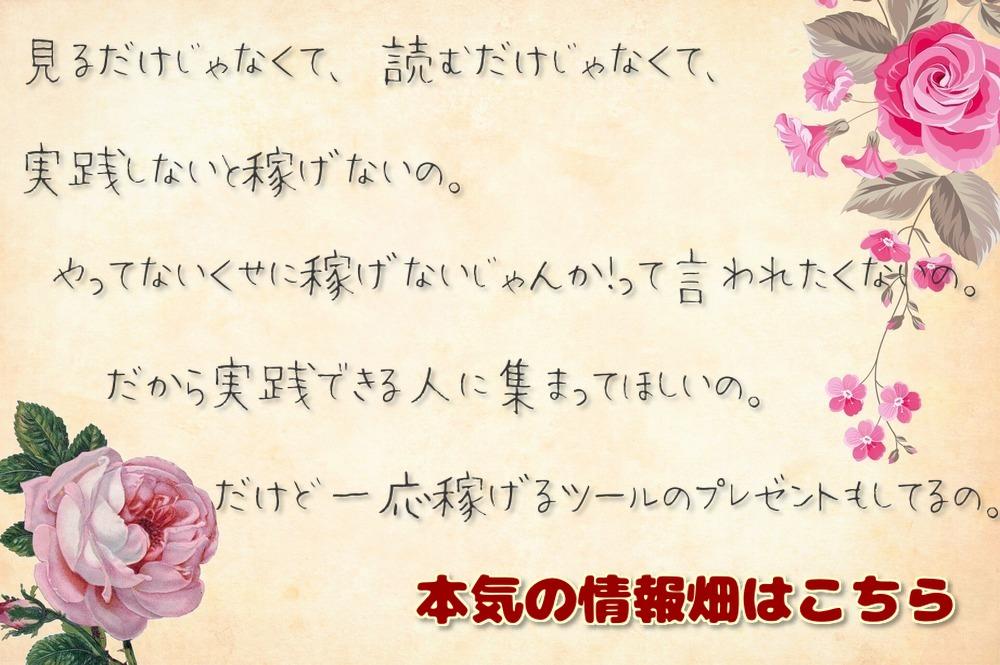 f:id:asukafx:20180711203149j:plain